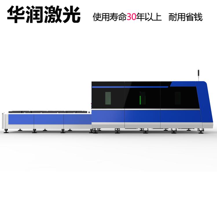 交换台包围式光纤钣金激光切割机HRJG-4015-1500DS