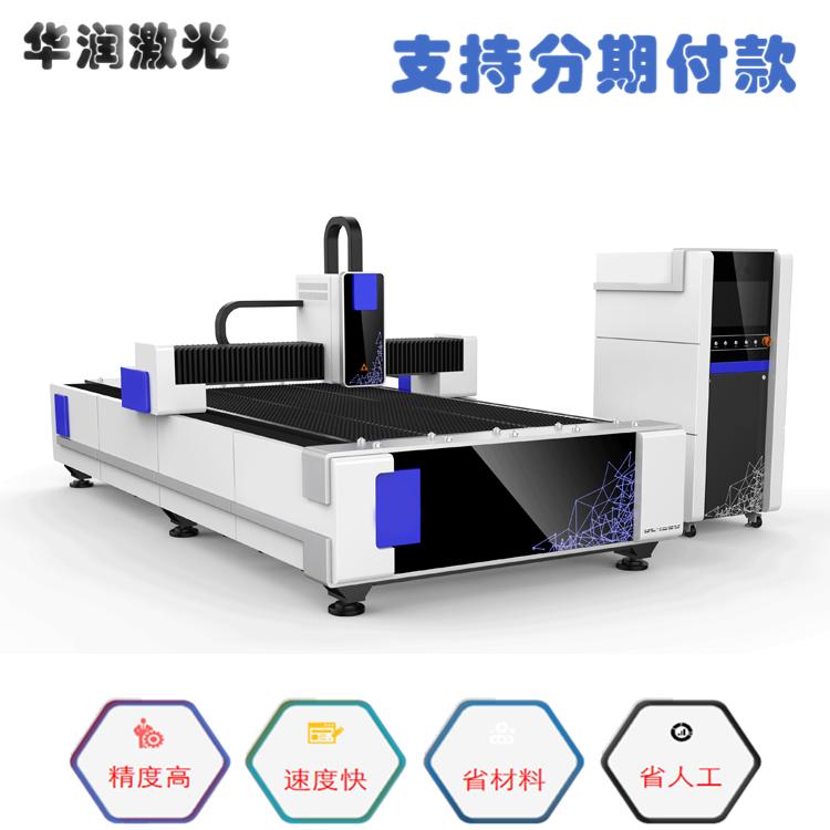 钣金激光切割机HRJG-3015-2000