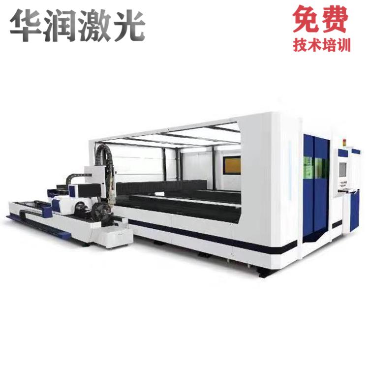 金属激光切割管板一体机HRJG-6015-1000ST