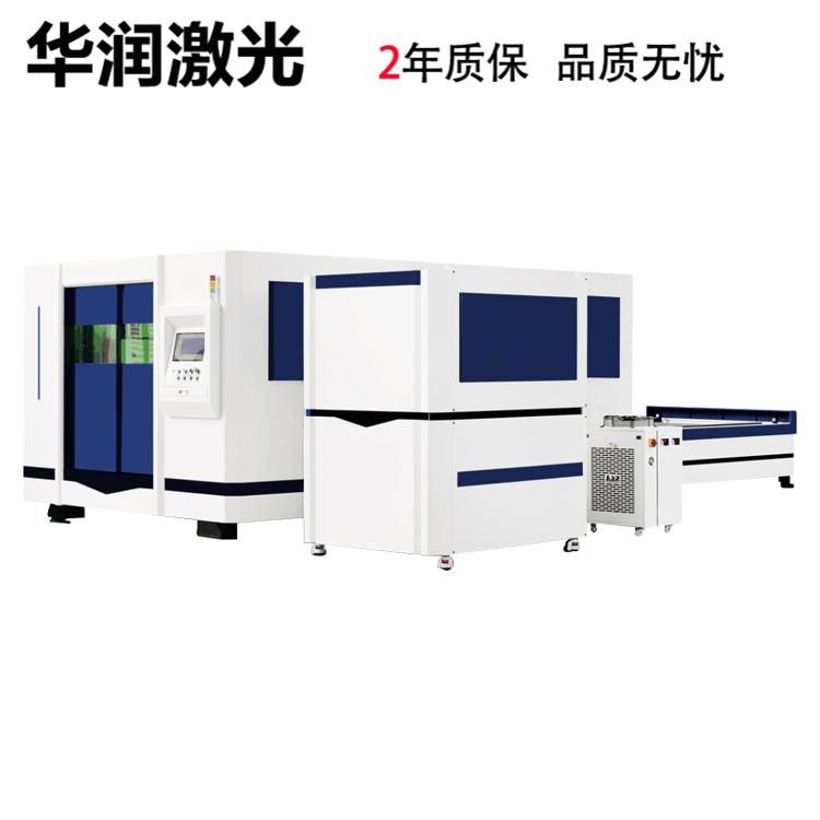 包围式光纤金属激光切割机HRJG-3015-1000DS