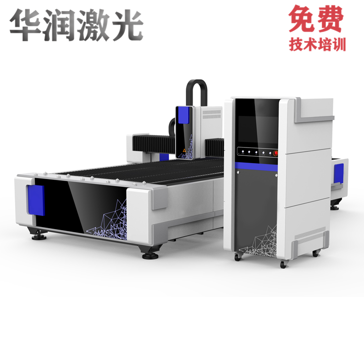 大功率金属激光切割机HRJG-4020-5000
