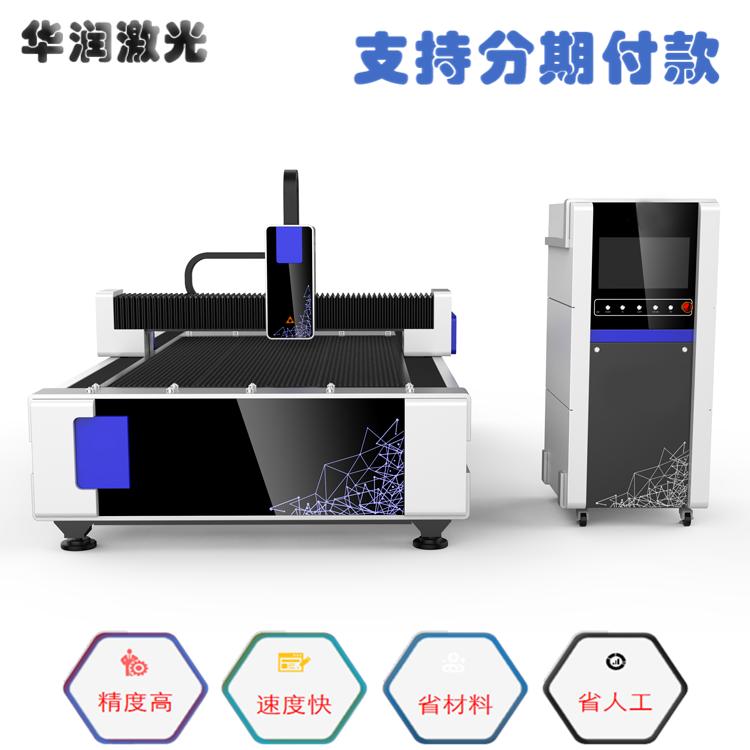 光纤激光切割机数控系统如何处理插队任务?