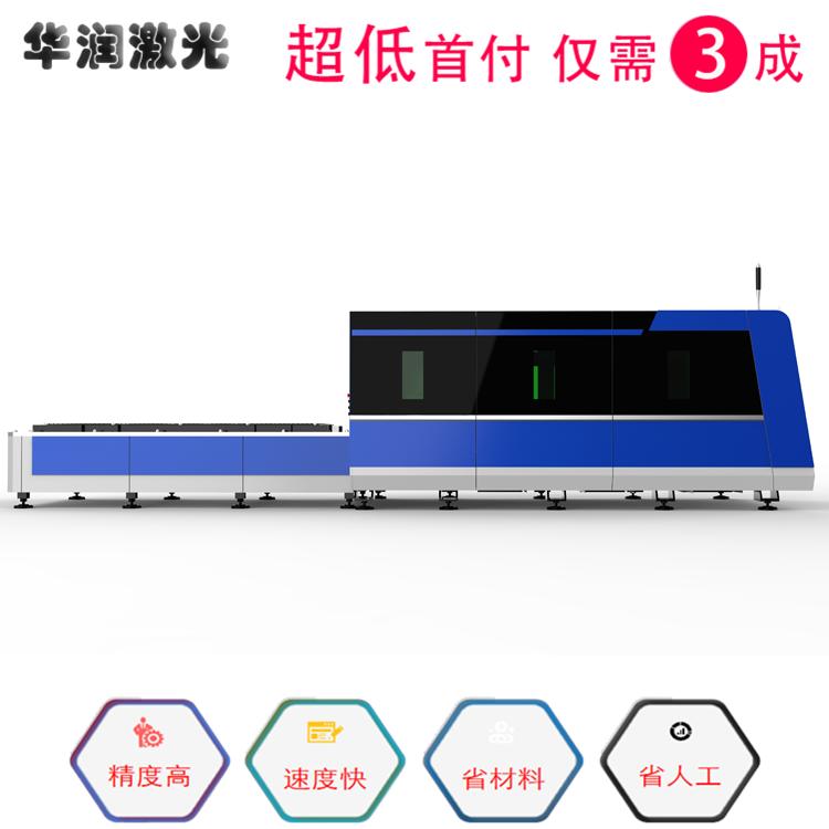 如何选择 一台适合自己工厂的激光切割机干货!