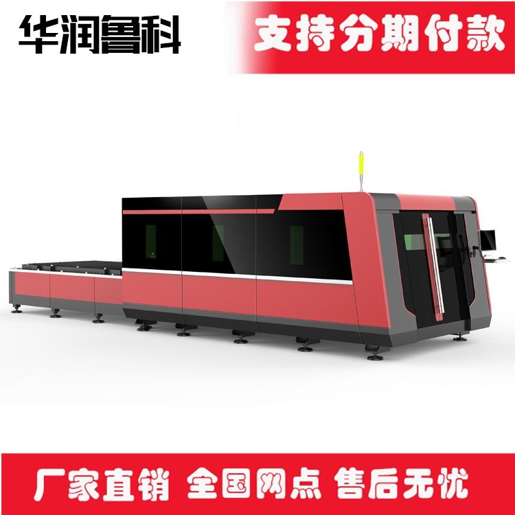 双平台金属激光切割机HRJG-6015-6000DS