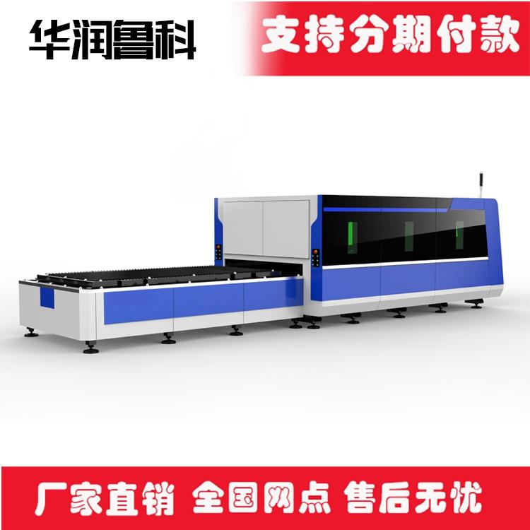 双平台光纤金属激光切割机HRJG-3015-4000DS