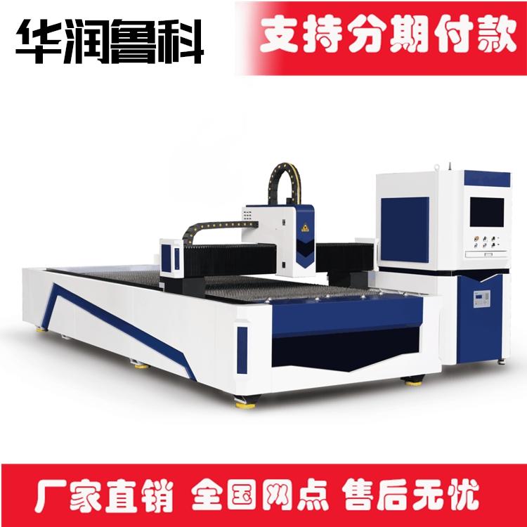 板材激光切割机HRJG-6015-4000