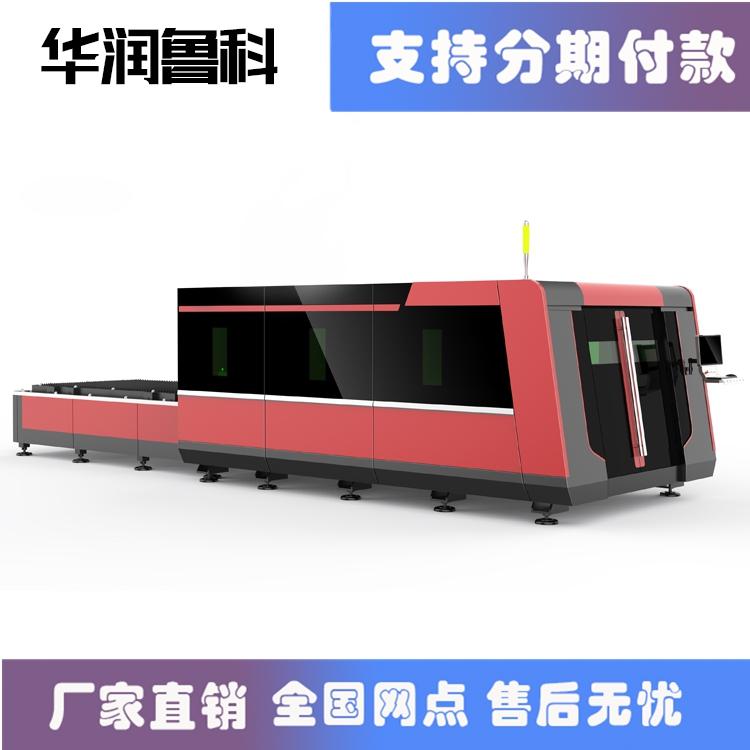 保护罩式光纤激光切割机HRJG-6015-5000DS
