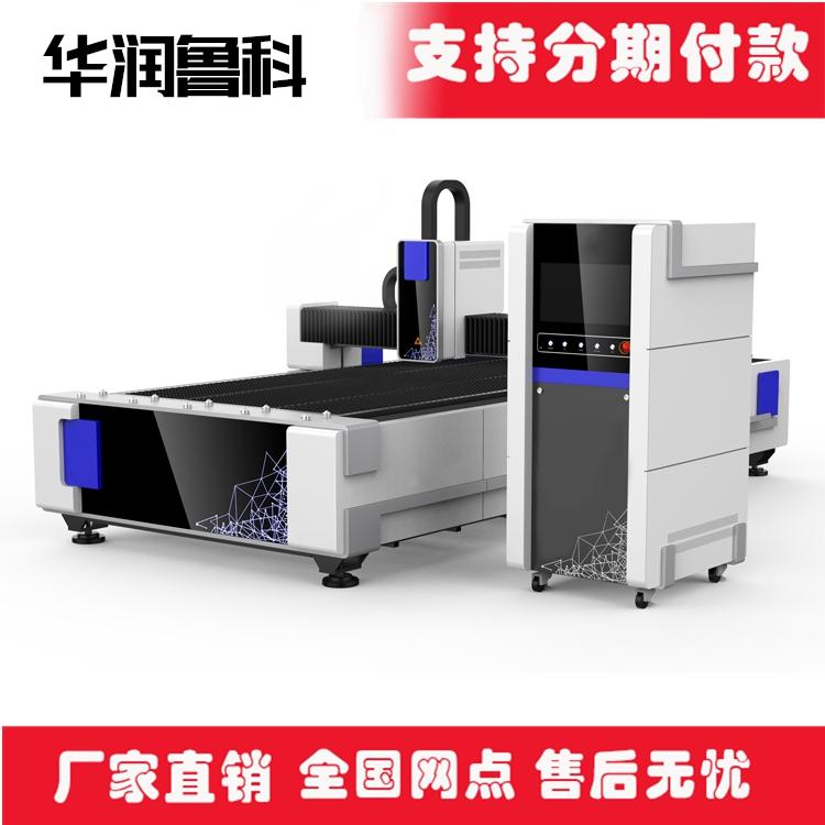 大功率金属激光切割机HRJG-4020-6000