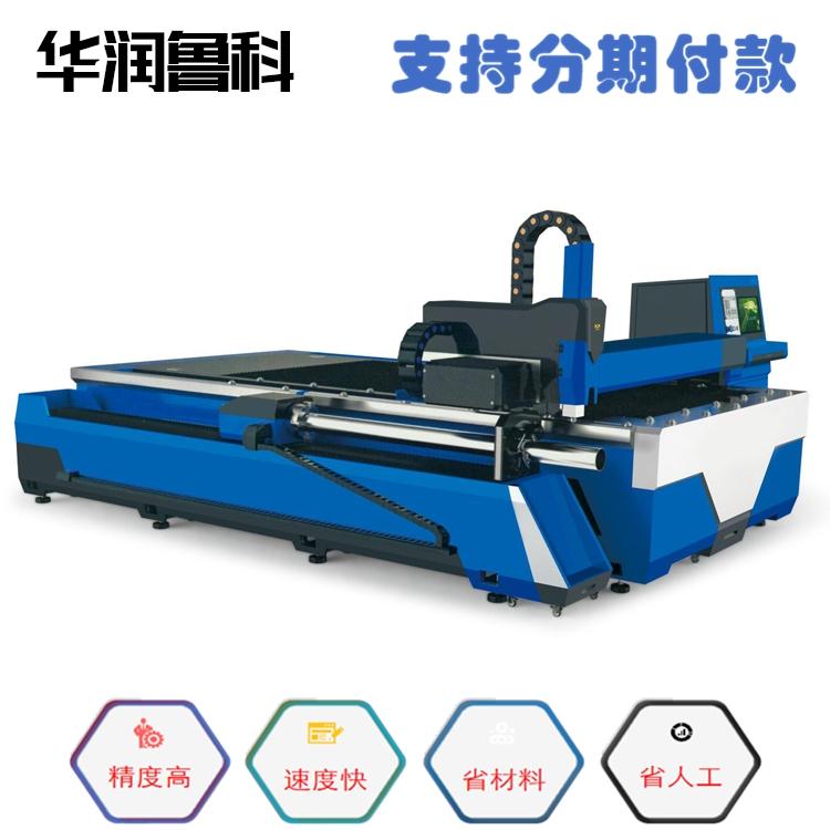管材板材激光切割机一体机HRJG-3015-1000T