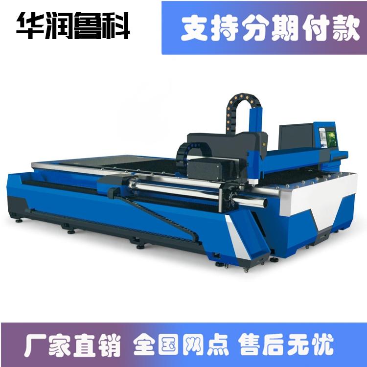 单台面管板一体激光切割机HRJG-3015-1000T