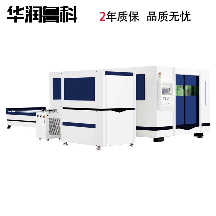 全包围式钣金激光切割机HRJG-4015-2000DS