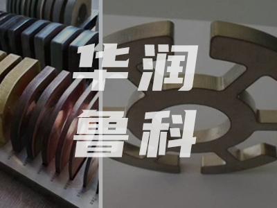 油泵润滑时间调节-华润鲁科激光切割机