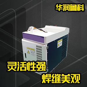 关于激光焊接机你需要知道的重要参数,一篇文章搞定