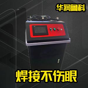 为什么人们现在对激光焊接机越来越青睐?